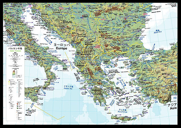 Balkans - バルカン半島 ...