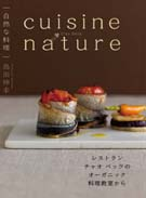 - Natural Cuisine