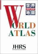 JUST NOW WORLD ATLAS